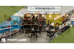 Thank you for stopping by our booth at 2020 TITAS in Taipei