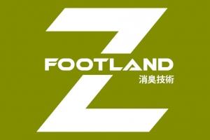 FOOTLANDの消臭技術の「FOOTLAND Z」
