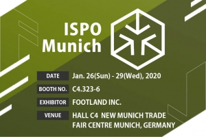 OUTDOOR BY ISPO Munich 2020