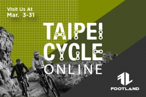 How To Visit TAIPEI CYCLE Online?