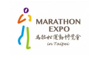 Marathon Expo in Taipei